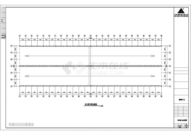 【最新】某公司大型钢结构厂房设计方案CAD图纸-图二