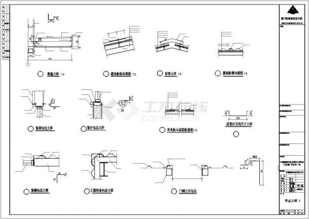【最新】某电机公司钢结构厂房设计方案CAD图纸-图二