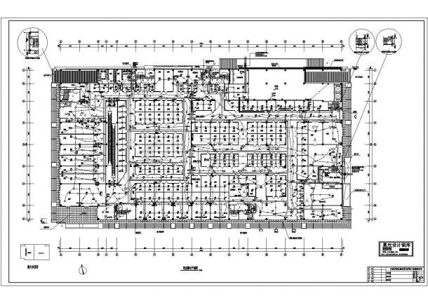 【乌鲁木齐】综合商场消防设计电气施工图-图一