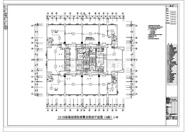 水箱间消防报警及联动平面图(A栋)cad-图一