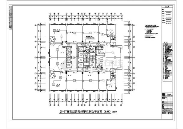水箱间消防报警及联动平面图(A栋)cad-图二
