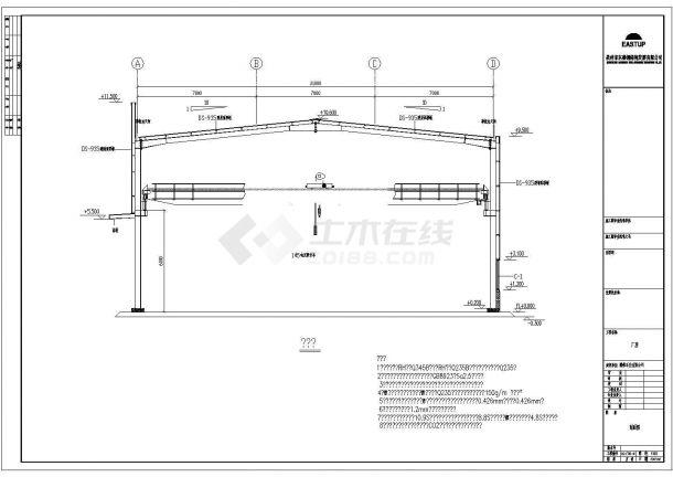 鹏程石业公司单层轻钢结构厂房设计cad建筑施工图-图二