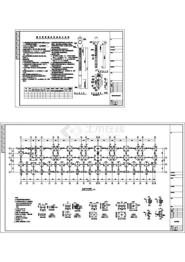 某工程静压沉管灌注桩设计说明及基础平面布置图-图一