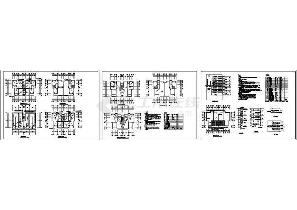 七层住宅楼全套建筑施工cad图,共十五张-图一