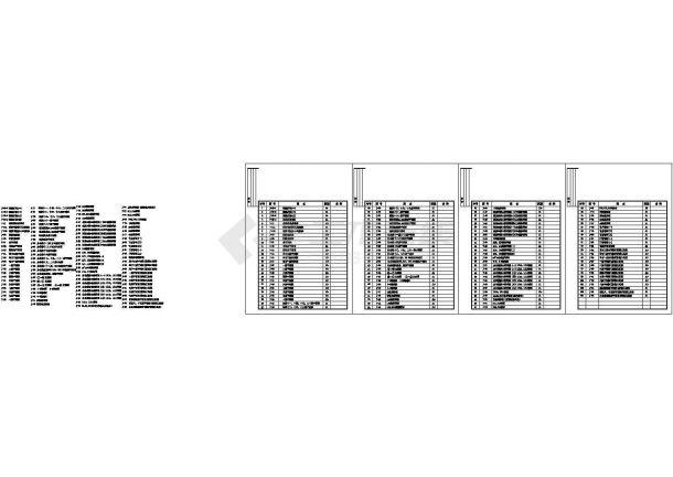 某区高档商务酒店、办公建筑施工图设计-图一