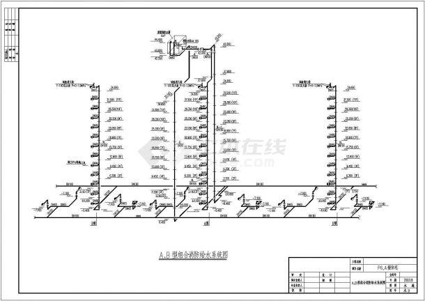 某高层塔式住宅给排水设计cad图纸(A型)-图一