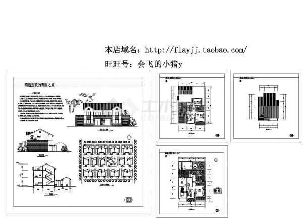 2层:长16.519米 宽11.1米 基地188.7平175.9平米平原地带农村住宅建筑Cad设计图-图一