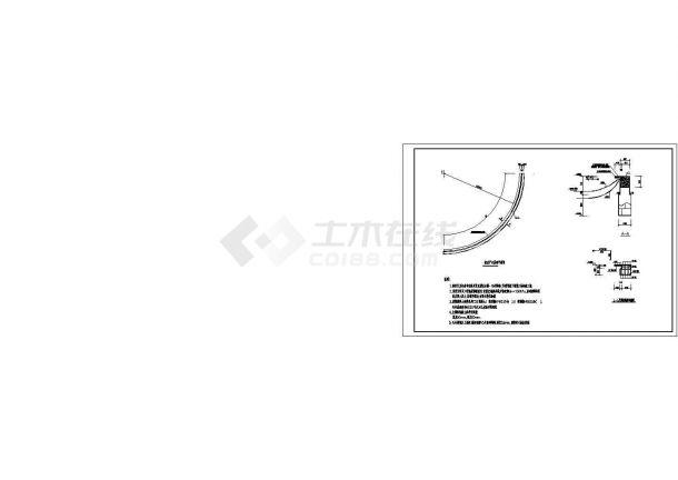 [长春]区级公园园林景观工程CAD施工图-图二