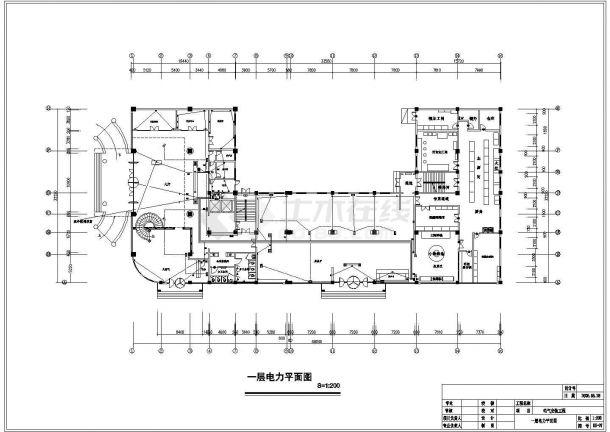 某三星级宾馆电气安装工程图-图一