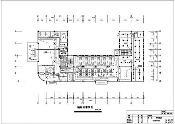 某三星级宾馆电气安装工程图-图二