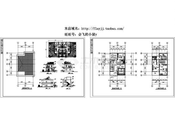 某二层农村住宅建筑设计图【[可独建 也可2户组合] 平立剖 组合总平面图】-图一