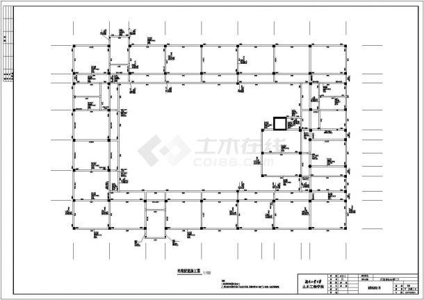 某框架结构六层商业办公楼毕业设计cad结构施工图(含设计说明,含建筑设计,含计算书、实习报告)-图二