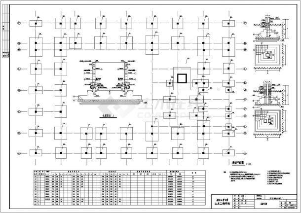 某框架结构6层商业办公楼毕业设计cad结构施工图 (含设计说明,含建筑设计,含计算书)-图二