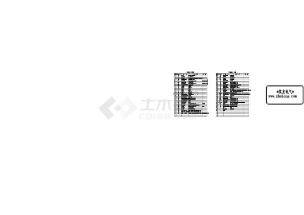 苏州某船用设备厂房智能化弱电系统施工图-图二