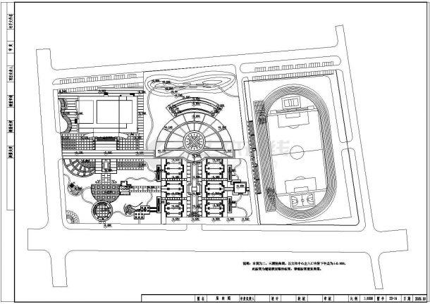 遂平奥林匹克体育公园景观设计cad施工图纸-图一