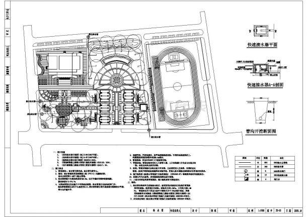 遂平奥林匹克体育公园景观设计cad施工图纸-图二