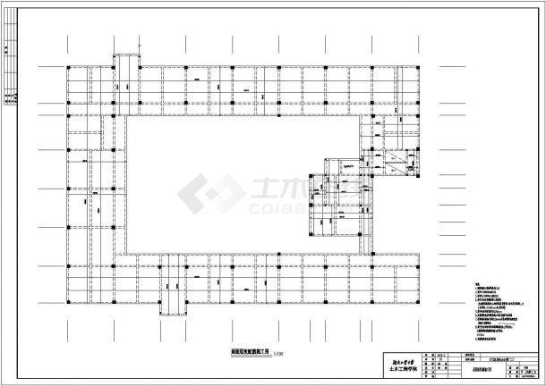 某多层框架结构商业办公楼毕业设计cad详细结构施工图(含设计说明,含建筑设计,含计算书、施工组织设计)-图二