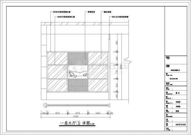 火锅设计施工设计方案CAD图(含效果)-图一