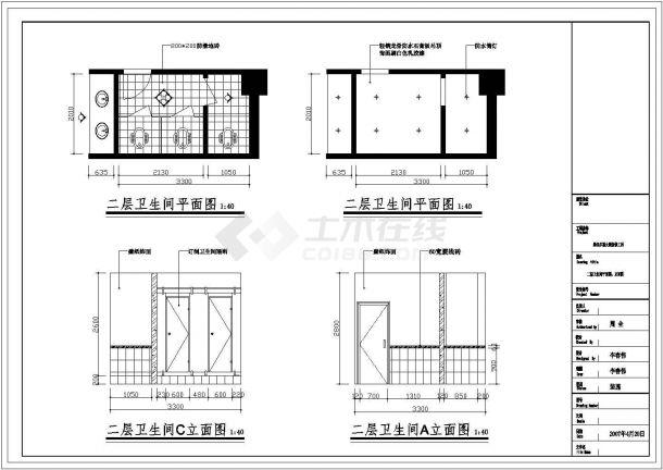 火锅设计施工设计方案CAD图(含效果)-图二