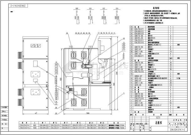 某标准型KYN28中置柜总装设计施工CAD图纸-图一