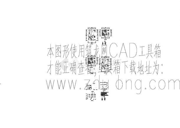 [山西]新农村建设某195.8平方米二层农村住宅建筑方案图-图一