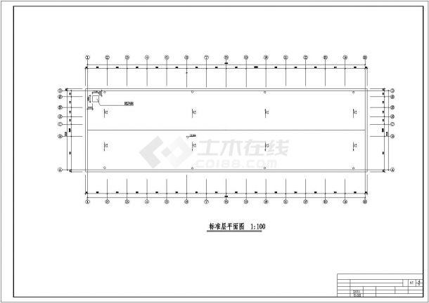 商务中心六层混凝土框架结构设计方案图-图一