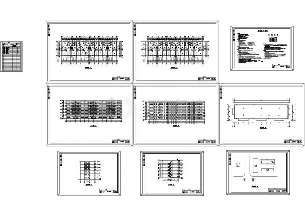 6000平米某六层框架结构住宅楼建施cad图(含计算书,毕业设计)-图一
