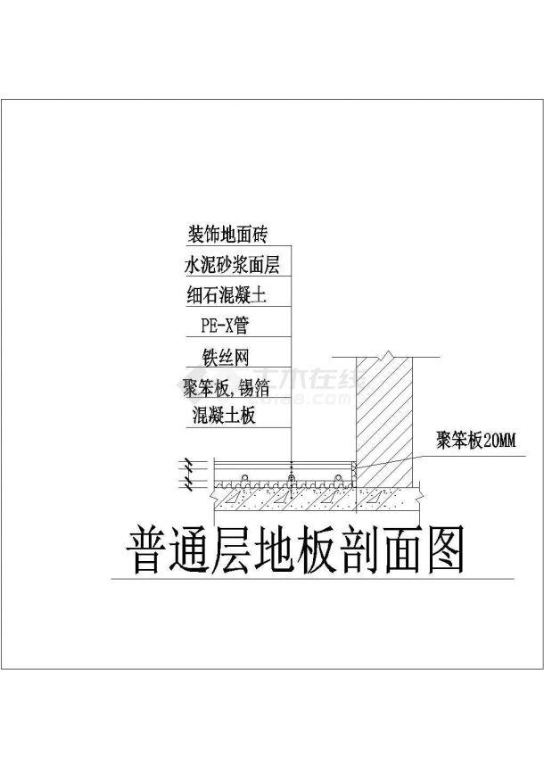 土木工程毕业设计_低温地板辐射采暖毕业设计(含设计说明)-图二