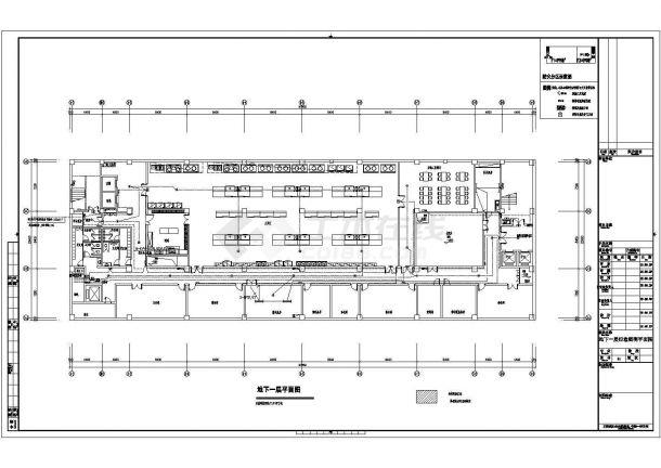 某多层框架结构市级机关后勤服务中心配电设计cad全套电气施工图(含设计说明,含弱电设计)-图一