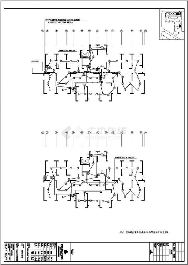 某高档住宅小区多层框架结构住宅楼配电设计cad全套电气施工图(含设计说明,含弱电设计,附计算书)-图二