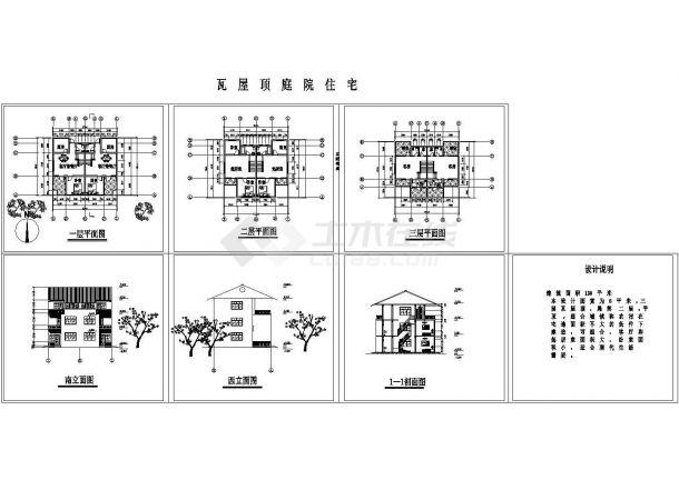 某130平方米三层瓦屋顶住宅建筑设计方案图-图一