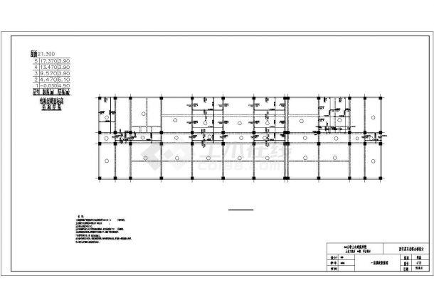 6900平米五层综合楼带商场设计方案-图一