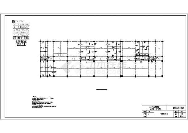 6900平米五层综合楼带商场设计方案-图二