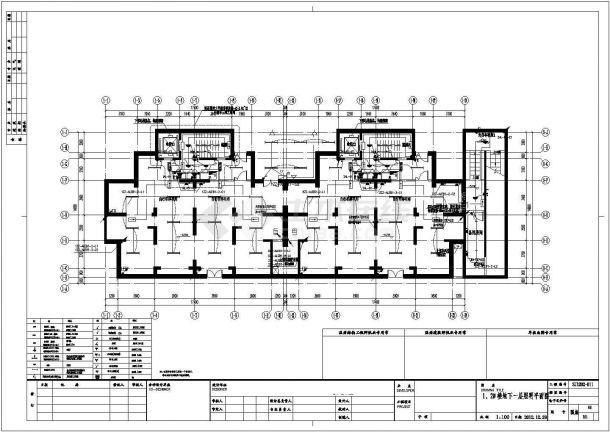 上海某三十三层商住楼配电设计cad全套电气施工图纸(含设计说明,含弱电设计,含审图意见、计算书)-图二