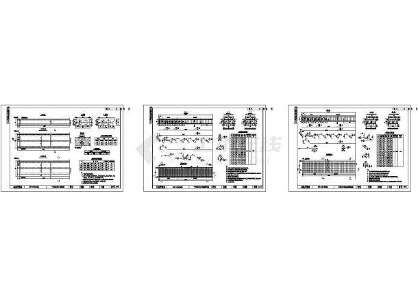 独立小桥 1-13M混凝土空心板桥施工图纸【9个CAD文件 2个DOC 1XLS】-图一