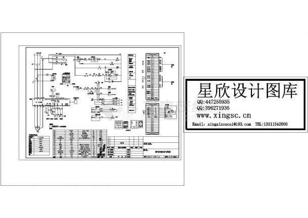 循环泵变频柜电气原理图CAD-图一