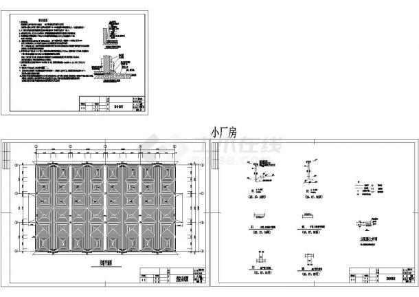 厂房地板辐射采暖设计cad施工图-图一