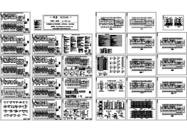 某异形柱框架结构住宅楼全套图(某甲级院设计)-图二