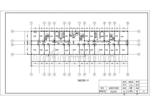 某多层框架结构商业办公楼毕业设计cad建筑施工图(含设计说明,含结构设计,含计算书)-图二