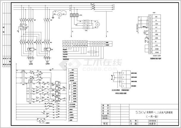5.5KW变频泵一、二次CAD平面电气原理图-图一