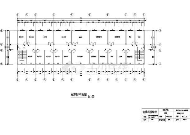 某四层框架结构办公楼毕业设计cad全套建筑施工图(含设计说明,含结构设计,含计算书、任务书)-图二