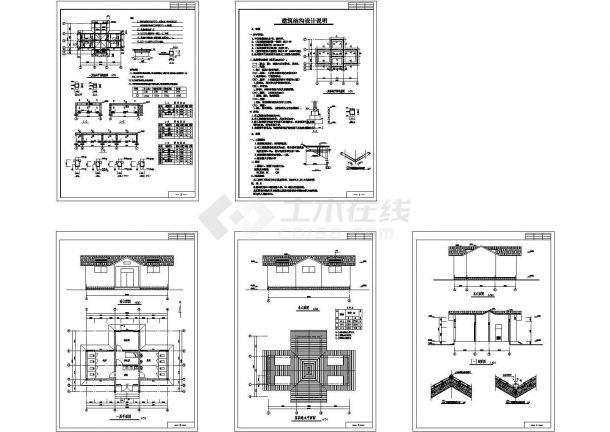 单层服务区公厕建筑设计图纸含配筋图-图一