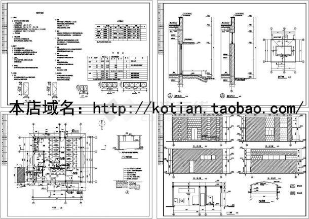 单层砌体结构市区公厕建筑施工图纸,含建筑设计说明-图二