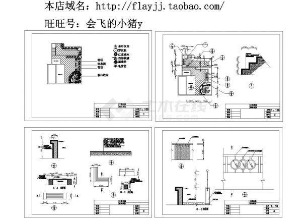 园林景观座椅施工节点图Cad设计图-图二