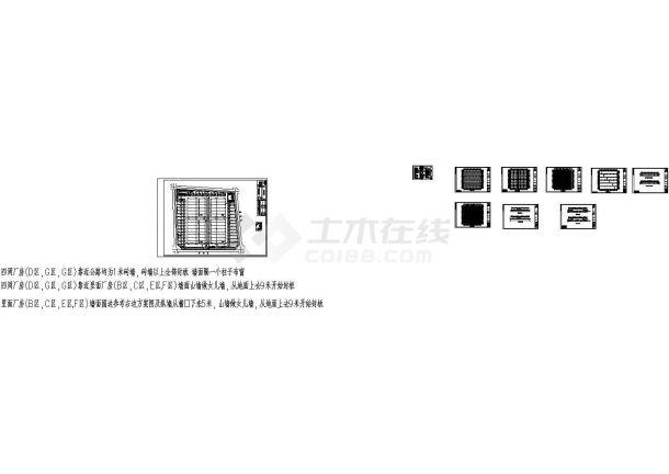 深圳某石材公司钢结构工程施工cad图,共十张-图二