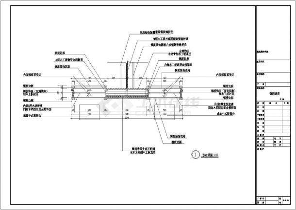 某现代风格中式餐厅室内装修设计cad全套施工图-图一