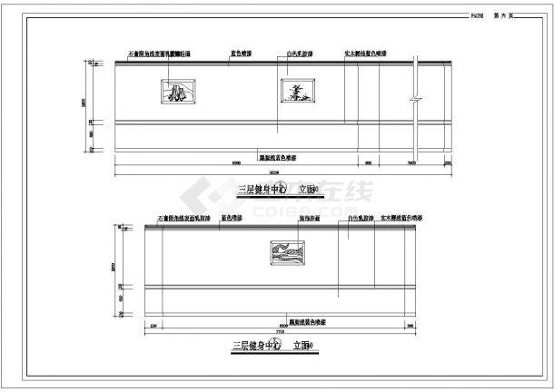 某综合餐饮娱乐大都会室内精装修设计cad全套施工图-图二
