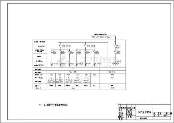某生产系统变电所设计cad全套电气施工图( 含设计说明)-图二