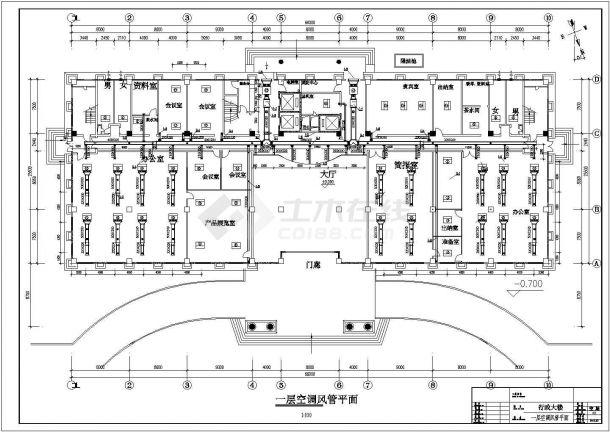 某行政大楼空调工程设计cad全套施工图( 含设计说明)-图一