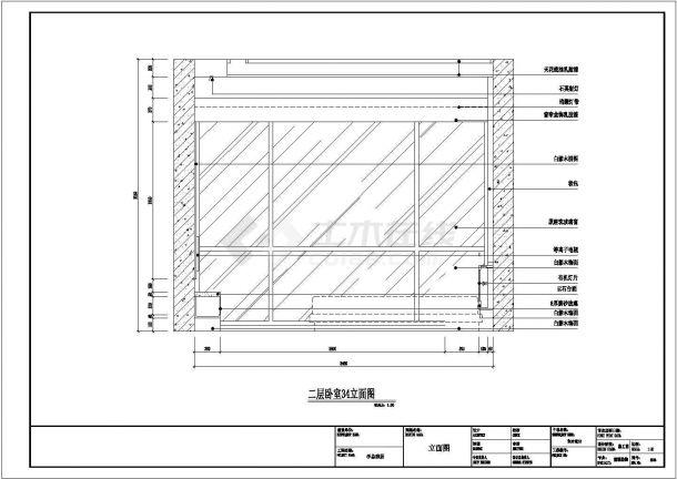 某新农村改造别墅二层房间装修设计cad全套施工图纸-图二